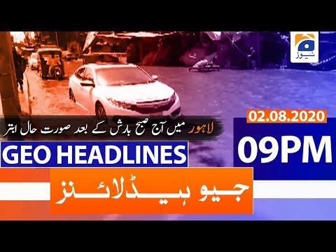 Geo Headlines 09 PM   2nd August 2020