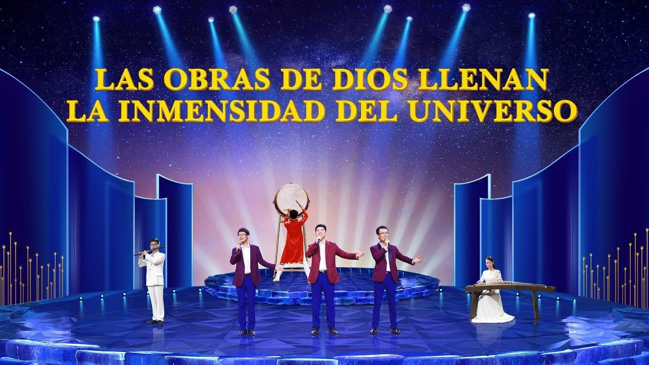 Canción cristiana | Las obras de Dios llenan la inmensidad del universo