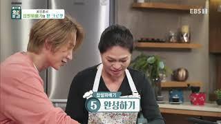 최고의 요리 비결 - 최진흔의 찹쌀꽈배기와 팥 크로켓_#002