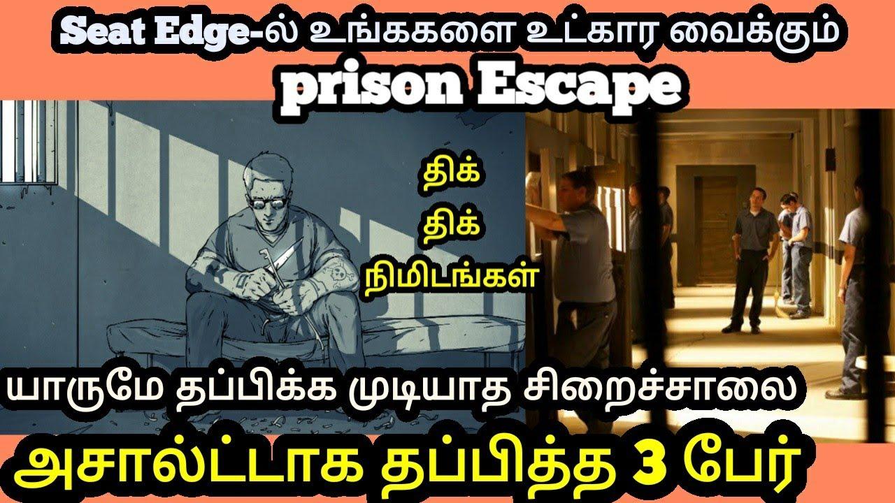 தென் ஆப்பிரிக்காவை மிரள வைத்த வேற level Prison Escape   Babu Shankar