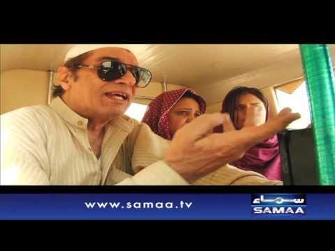 Khandani faqeer -