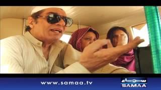Khandani faqeer - Interrogation, 24 Oct 2015