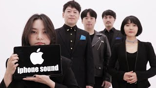 iPhone sound effect (acapella)