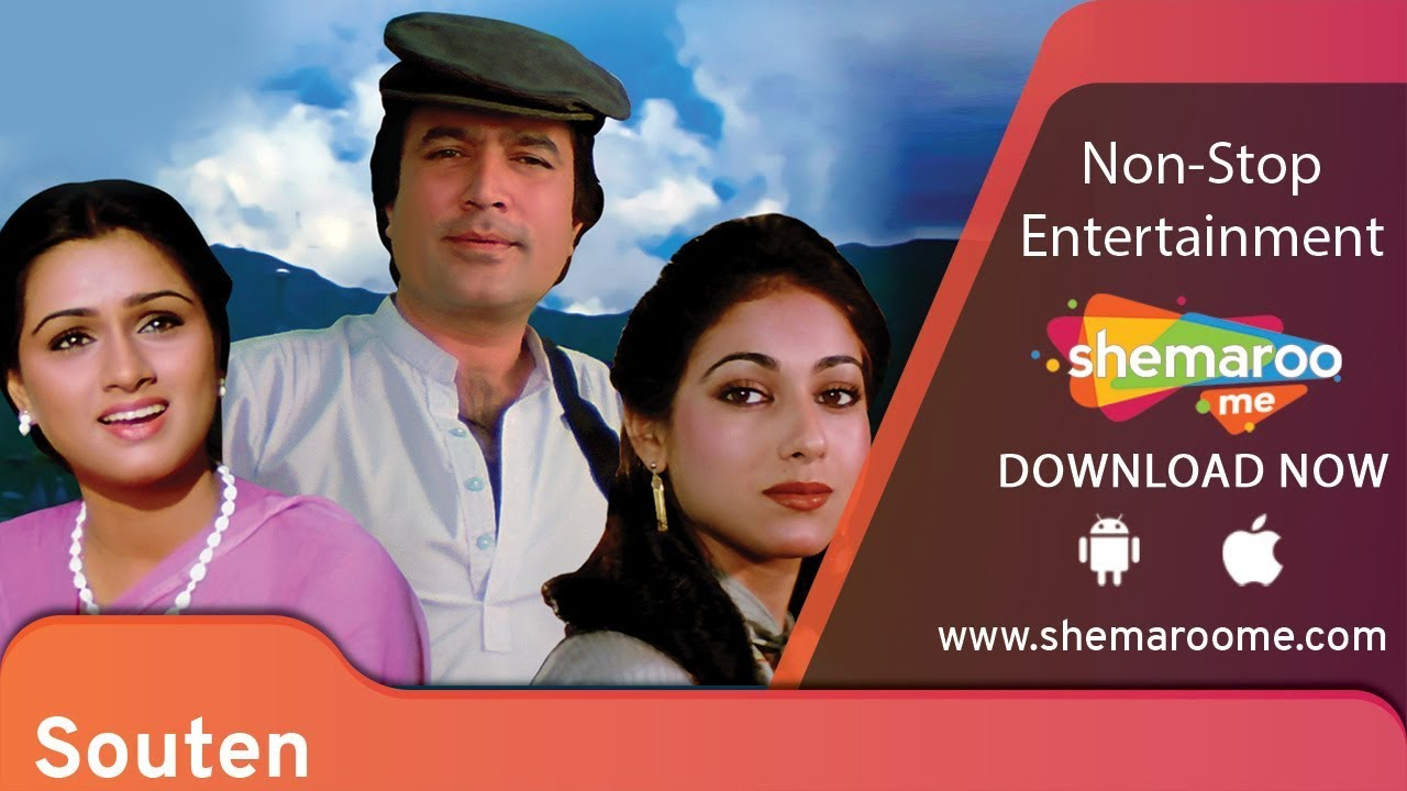 Download Souten [1983] Tina Munim   Padmini Kolhapure   Hindi Romantic Movie
