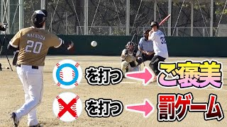 【動体視力】ボールに描かれた「○」「×」を瞬時に見分けて打ち分けろ!