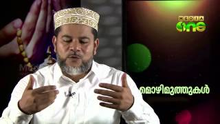 Ramadan Special Show Mozhimuthukal 20/06/15