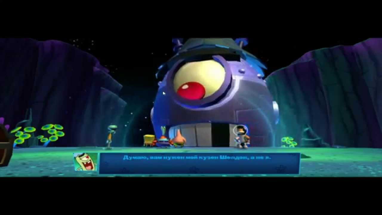 Игра роботы губки боба все мертвые персонажи наруто