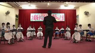 Publication Date: 2021-05-14 | Video Title: 虛擬合奏組 - E樂團 - 小學組 九龍城浸信會禧年(恩平)