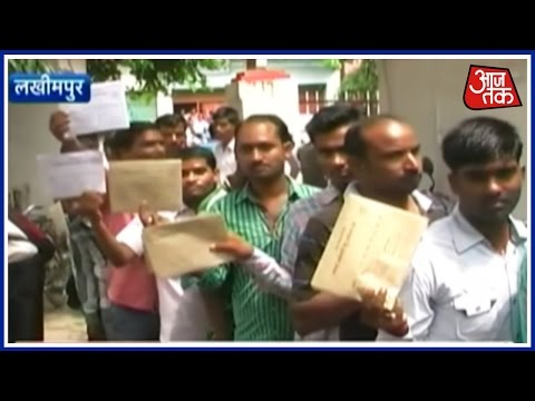 MA Degree Holders Queue Up For Post Of Cleaner In Lakhimpur Kheri