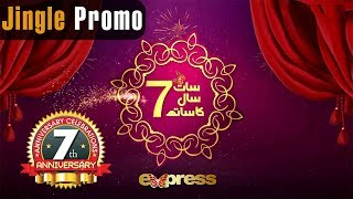 Gambar cover Express TV   7th Anniversary   Jingle Promo