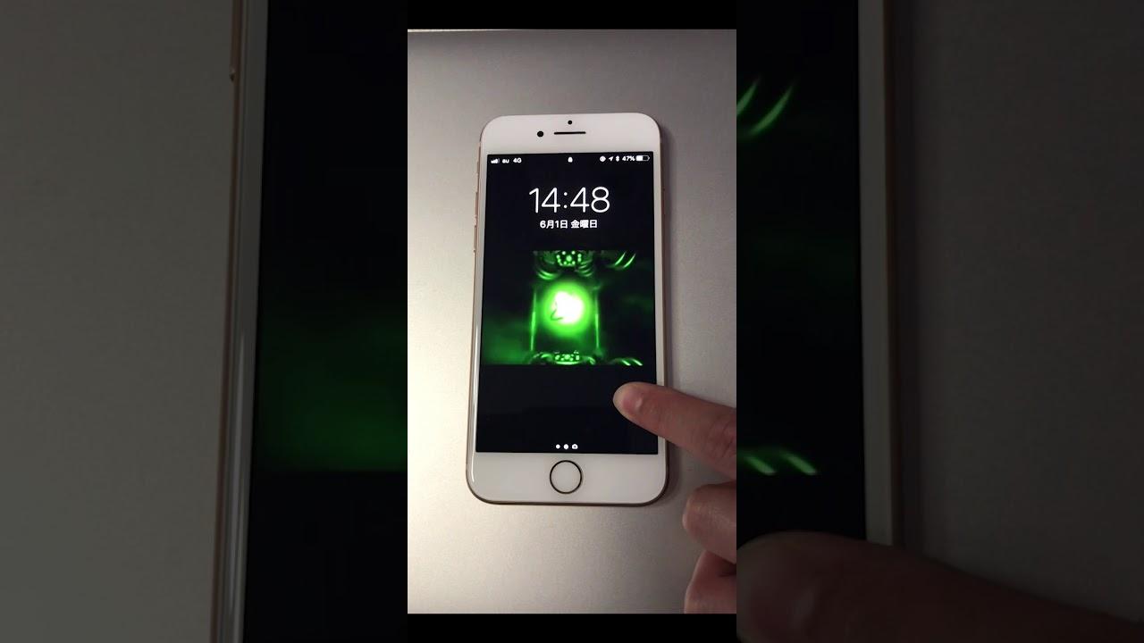 Iphoneが某家庭用ゲーム機になる壁紙 Youtube
