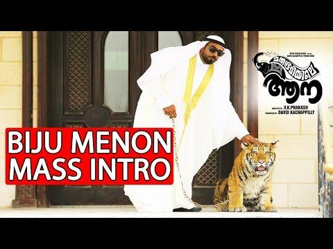 Biju Menon Mass  Intro   Marubhoomiyile Aana Malayalam Movie