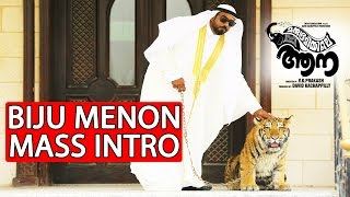 Biju Menon Mass  Intro | Marubhoomiyile Aana Malayalam Movie