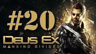 Прохождение Deus Ex: Mankind Divided на русском - часть 20 - Незваные гости