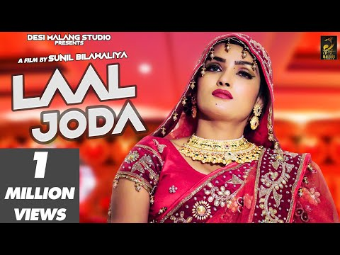 LAAL JODA - New DJ Song 2019 || Rechal Sharma || Sandeep Chandel || Latest Haryanvi Song 2019 Songs
