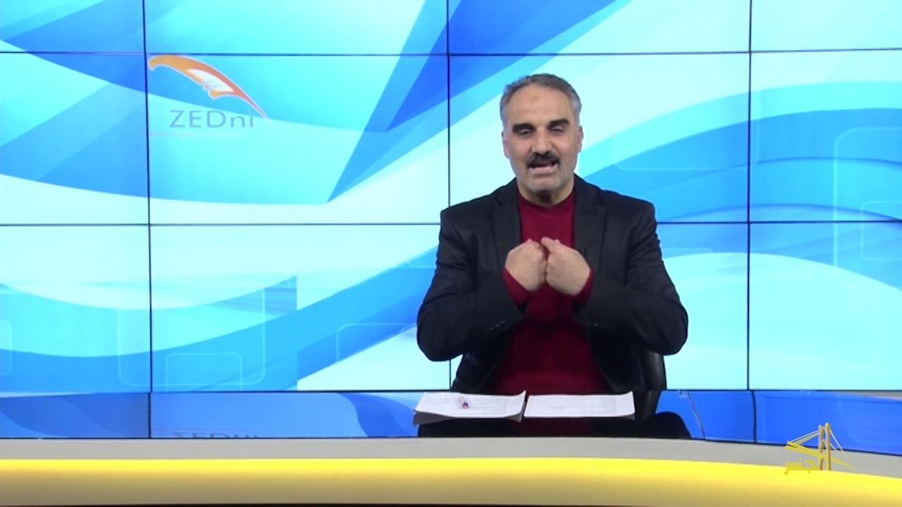 """السلسلة الثانية من تعليم اللغة التركية مع الدكتور """"محمد زبدية"""" الحلقة (6)"""