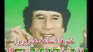 x202b  جديد خلوها الساعة عالزيروا غناء فنان المقاومة طريق النصر الجزء39  x202c  lrm  medium