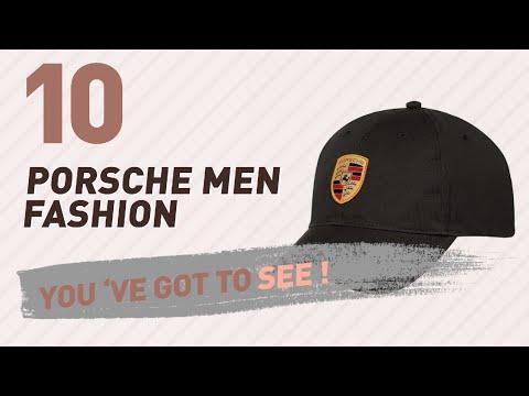 Porsche Men Fashion Best Sellers // UK New & Popular 2017