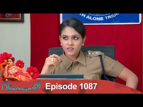 Priyamanaval Episode 1087, 08/08/18