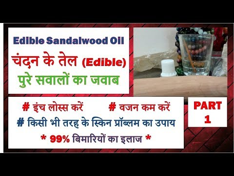 Sandalwood Oil Q&A with Dr Shalini  - Part 1 | Face Glow | Face Fat-Loss with Sandalwood Oil