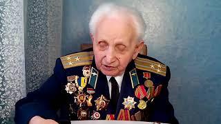 Рагулин Василий Иванович  Часть 1