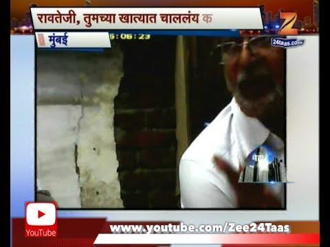 Mumbai   Tardev RTO Sting Operation By Zee 24 Taas