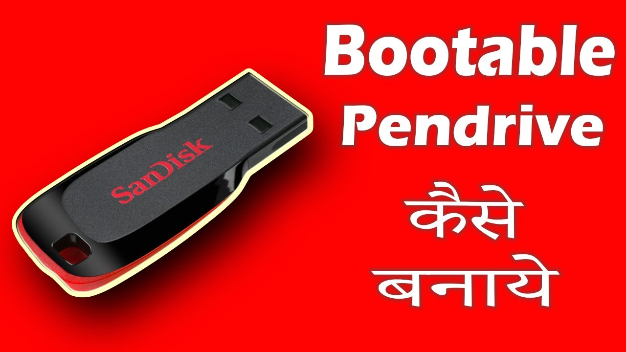 How to Make a Bootable Pendrive | With command prompt ( cmd ) | [in Hindi]