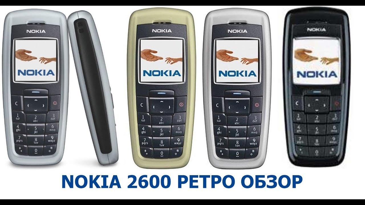 nokia 2600 youtube rh youtube com Nokia 3200 Nokia 3200