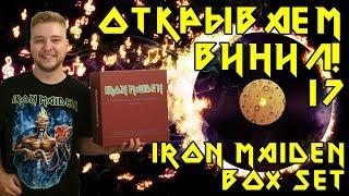 Відкриваємо вініл! #17 Розпакування боксу Iron Maiden – The Complete Albums Collection 1990-2015 (Box)