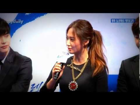 No Breathing MOVIE Star Kwon Yuri--Lee Jong Suk-Seo In Guk