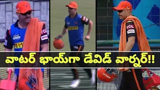 SRH vs RR In IPL 2021 : Twitterati Angry After David Warner Not In Srh Playing Xi || Oneindia Telugu