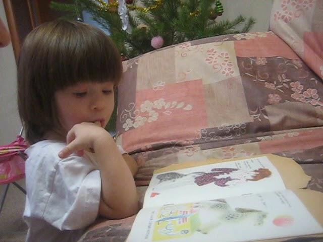 Изображение предпросмотра прочтения – ЛанаСпицына читает произведение «Усатый-Полосатый» С.Я.Маршака
