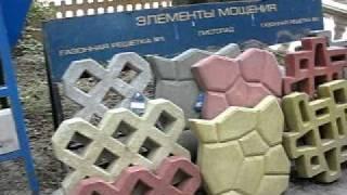 Тротуарная плитка. Харьков.(http://www.grandx.com.ua Частное Предприятие
