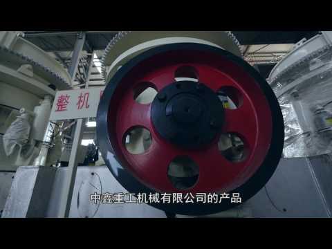 Jiaozuo Zhongxin Heavy Industrial Machinery Co,.Ltd