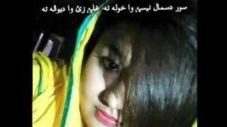 Pashto new sweet song(4)