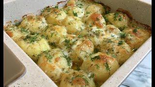 Молодой Картофель под Сыром Безумно Вкусно Просто и Быстро Young Potato