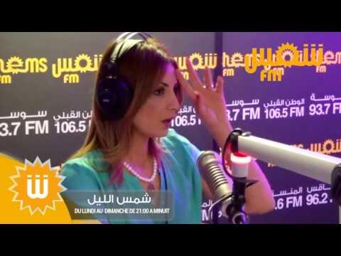 """الفنانة ألفة بن رمضان تتحدث عن أغنيتها الجديدة """"جات بريّة"""""""