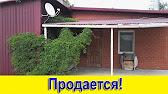 Место для рыбалки - р. Тясмин, Черкасская область - GPS-координаты .