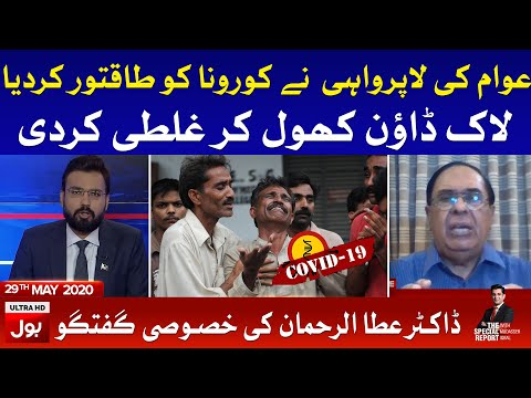 Watch Latest Pakistani Talk Shows | Today's Talk Shows