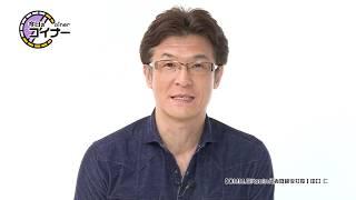 【真相解説!仮想通貨ニュース!】 仮想通貨ほどニュースが絶えない業界...