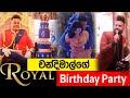 Chandimal royal birt.ay party 2020