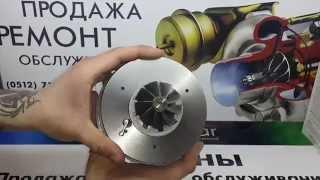 CHRA, Картридж турбины BMW 530D, 730D, M57D, E38, E39, 3.0L(, 2014-04-22T12:14:03.000Z)