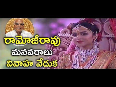 Ramoji Rao Grand Daughter Marriage | Keerthi Sohana - Vijay Marriage | ABN Telugu