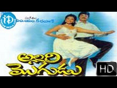 Allari Mogudu (1992) - HD Full Length...
