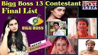 Bigg Boss 13 Contestant List 2019 : Popular Celebrities to be part of the show || Salman Khan ||