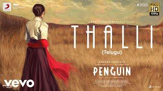 Penguin (Telugu) - Thalli Lyric | Keerthy Suresh | Santhosh Narayanan