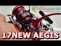 ダイワ17NEW DAIWA :AEGIS  イージス(スピニングモデル)ジャパンフィッシ…