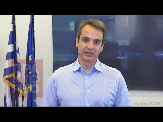 <h2><a href='https://webtv.eklogika.gr/k-mitsotakis-apetite-pliris-energopiisi-tou-kratikou-michanismou-gia-ton-sismo-stin-ko' target='_blank' title='Κ. Μητσοτάκης: «Απαιτείται πλήρης ενεργοποίηση του κρατικού μηχανισμού για τον σεισμό στην Κω»'>Κ. Μητσοτάκης: «Απαιτείται πλήρης ενεργοποίηση του κρατικού μηχανισμού για τον σεισμό στην Κω»</a></h2>