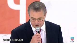 Заявление Александра Медведева / KHL President Medvedev statement on Lokomotiv crash(Заявление Президента Континентальной хоккейной лиги Александра Медведева о решении прервать матч за Кубо..., 2011-09-07T14:52:06.000Z)