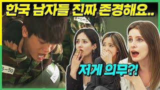 외국 여자들이 한국 남자들에 대해 알고 문화충격받은 것…
